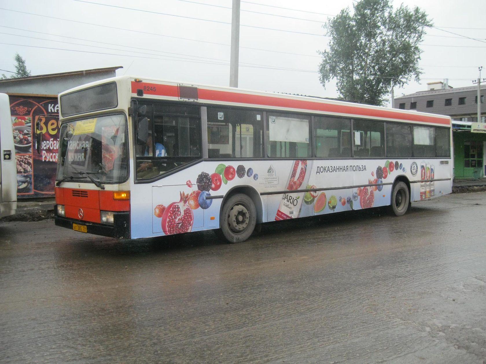 AMEDIA OUTDOOR | Транзитная реклама в ХМАО-Югре