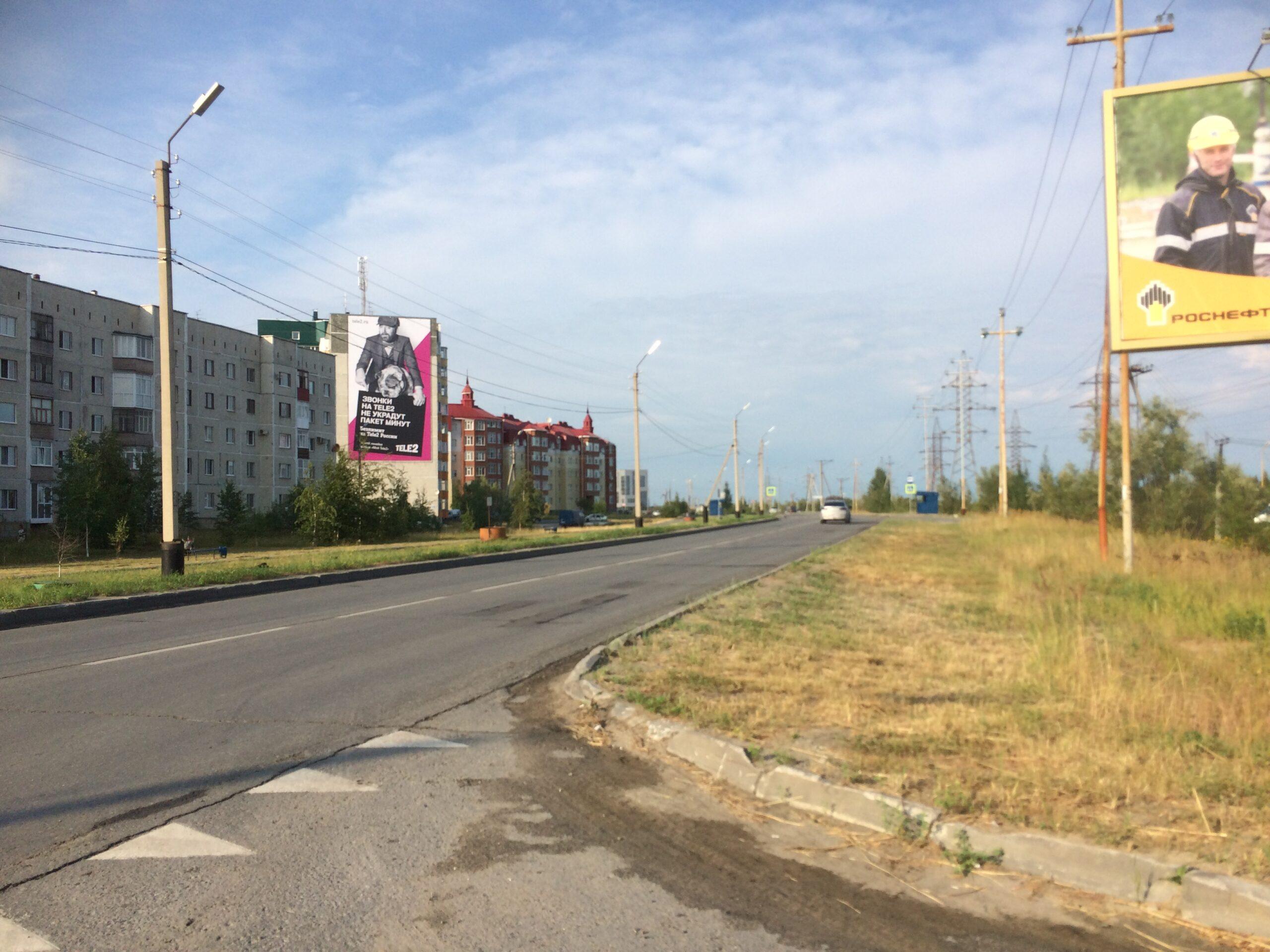 Нефтеюганск, 14 микрорайон, 36 (сторона Б)