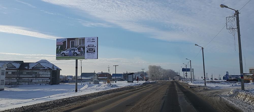 Размещение билбордов в городе Лянтор