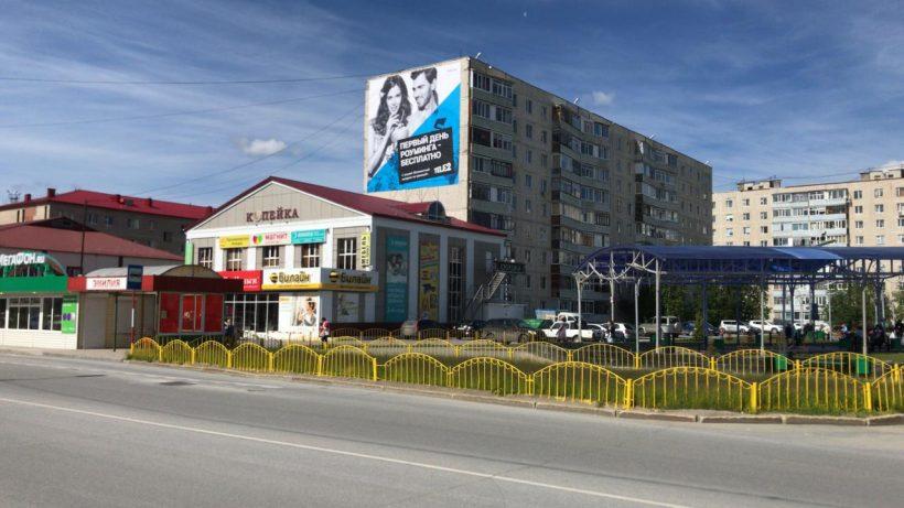 Реклама на щитах и брандмауэрах в Мегионе
