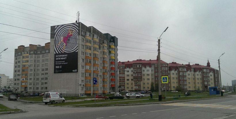Наружная реклама на щитах и брандмауэрах в Нефтеюганске