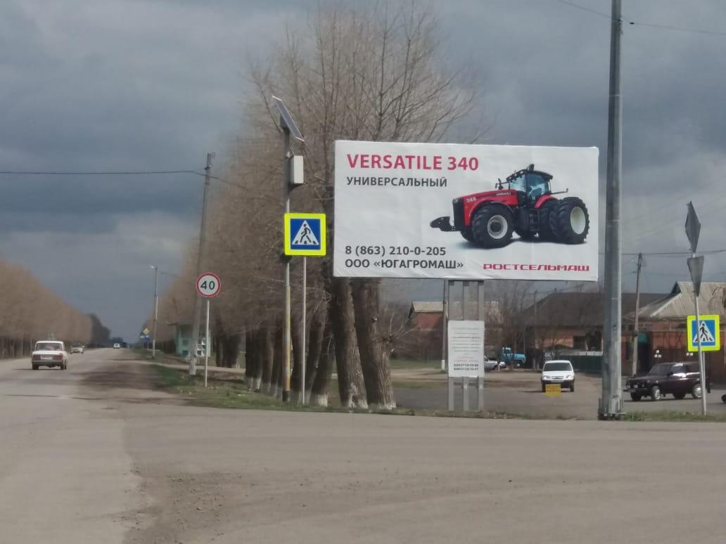 Наружная реклама на щитах в Советском