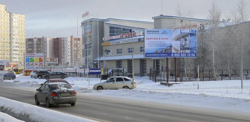 Реклама на билбордах в городах и на трассах ХМАО