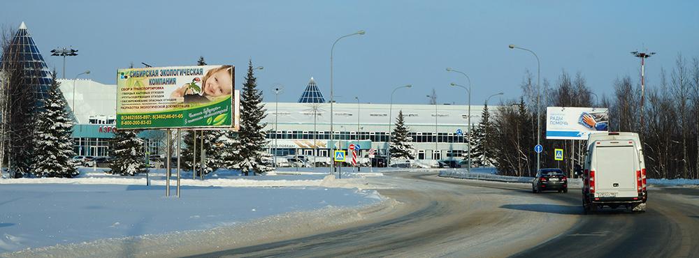 Размещение билбордов в городе Ханты-Мансийск