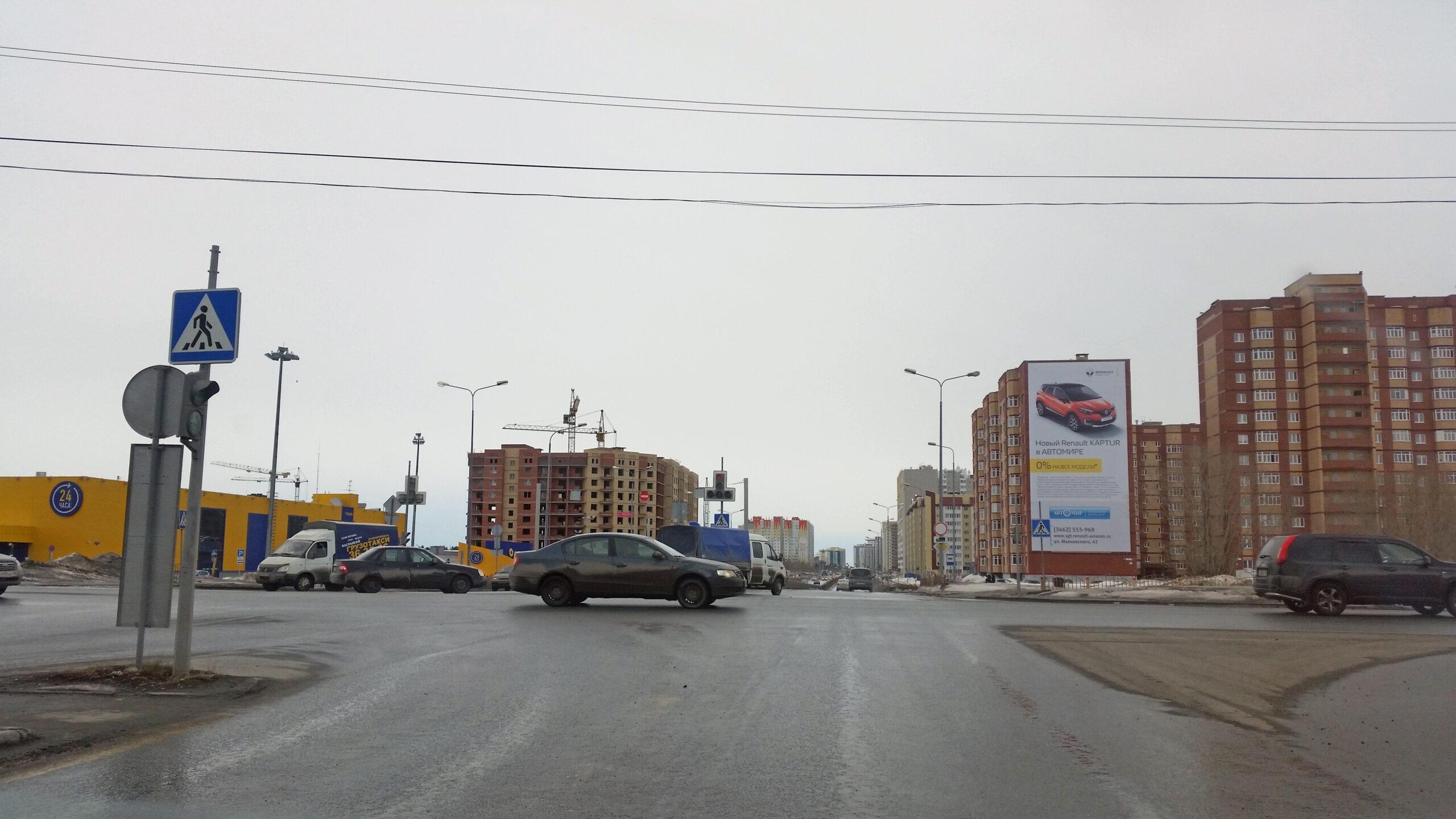 Сургут, Ивана Захарова, 27