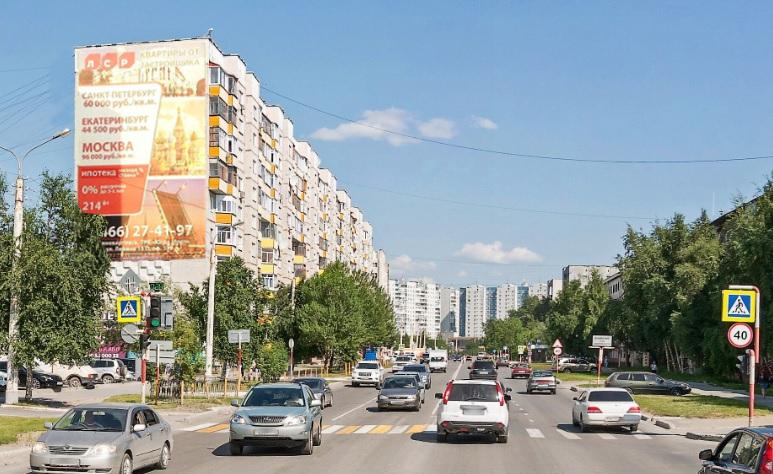 Нижневартовск, Мира, 23